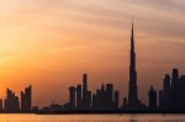 The UAE-Israel Family Office & High Net Worth Conference thumb