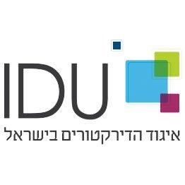 איגוד הדירקטורים IDU עברית